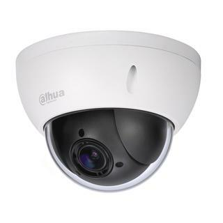 2MP IP PTZ Mini-Dome-Kamera SD22204UE-GN