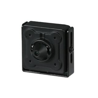 2MP HDCVI Pinhole-Kamera mit Starlight-Technologie HAC-HUM3201B (3.6mm)